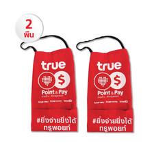ผ้ากันเปื้อน (สีแดง) Set 2 ผืน แถมฟรี!! ปลอกแขนกันแดด มูลค่า 100 บาท