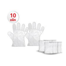 ถุงมือพลาสติกใส 20 ไมครอน 10 แพ็ค (1 แพ็ค/100ชิ้น)