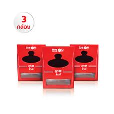 กล่องกระดาษทิชชู (สีแดง) Set 3 กล่อง แถมฟรี!! ปลอกแขนกันแดด มูลค่า 100 บาท