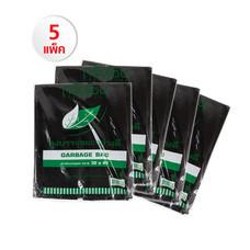 ถุงขยะสีดำ 30x40 cm. Set 5 แพ็ค (1แพ็ค/1kg./12ใบ)