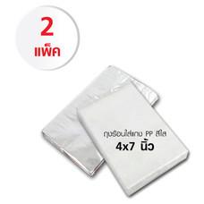 ถุงร้อนใส่แกง PP สีใส ขนาด 4x7 นิ้ว Set 2 แพ็ค (แพ็คละ 700 ใบ) แถมฟรี!! ผ้ากันเปื้อน มูลค่า 150 บาท