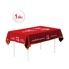 ผ้าปูโต๊ะ ทรูพอยท์ แอนด์ เพย์ ขนาด 1.2x1.6 m (1ผืน) inkjet UV แถมฟรี!! ปลอกแขนกันแดด มูลค่า 100 บาท