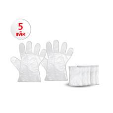 ถุงมือพลาสติกใส 20 ไมครอน 5 แพ็ค (1 แพ็ค/100ชิ้น)