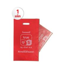 ถุงพลาสติก (สีแดง) 12x20cm. Set 1 แพ็ค (1 แพ็ค/100ใบ) แถมฟรี!! ปลอกแขนกันแดด มูลค่า 100 บาท