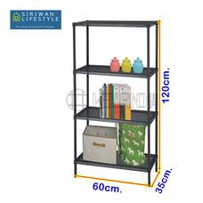 WELLAND ชั้นวางของเหล็กแผ่น 4 ชั้น (ปรับระดับได้) รุ่น 6035120B ขนาด 60 x 35 x 120 ซม. - สีดำ