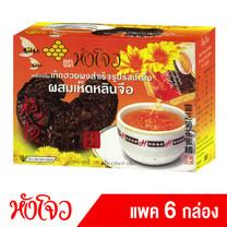 """Hang Chow """"หังโจว"""" เก็กฮวยผงสำเร็จรูป รสน้ำผึ้ง ผสมเห็ดหลินจือ ขนาด 170 กรัม (10ซอง X 17 กรัม) (แพค 6 กล่อง)"""