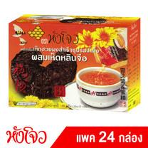 """Hang Chow """"หังโจว"""" เก็กฮวยผงสำเร็จรูป รสน้ำผึ้ง ผสมเห็ดหลินจือ ขนาด 170 กรัม (10ซอง X 17 กรัม) (แพค 24 กล่อง)"""