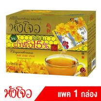 """Hang Chow """"หังโจว"""" เครื่องดื่มเก็กฮวยผงสำเร็จรูป ผสมน้ำผึ้ง ขนาด 204 กรัม (12ซอง X 17 กรัม) (แพค 1 กล่อง)"""