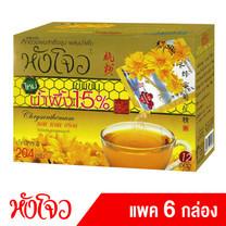 """Hang Chow """"หังโจว"""" เครื่องดื่มเก็กฮวยผงสำเร็จรูป ผสมน้ำผึ้ง ขนาด 204 กรัม (12ซอง X 17 กรัม) (แพค 6 กล่อง)"""