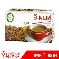 G-CAFE จี-กาแฟ กาแฟปรุงสำเร็จ ผสมโสม ขนาด 200 กรัม (10ซอง X 20 กรัม) (แพค 1 กล่อง)