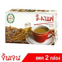 Gingen จี-กาแฟ กาแฟปรุงสำเร็จ ผสมโสม ขนาด 200 กรัม (10ซอง X 20 กรัม) แพค 2 กล่อง