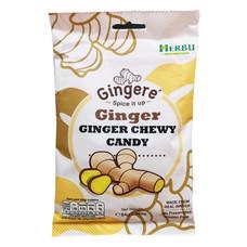 Ginger Candy ลูกอมขิง รสออริจินอล 64 กรัม