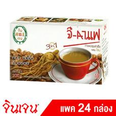Gingen จี-กาแฟ กาแฟปรุงสำเร็จ ผสมโสม ขนาด 200 กรัม (10ซอง X 20 กรัม) (แพค 24 กล่อง)