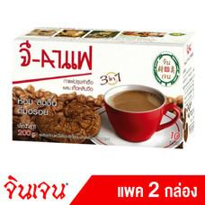 Gingen จี-กาแฟ กาแฟปรุงสำเร็จ ผสมเห็ดหลินจือ ขนาด 200 กรัม (10ซอง X 20 กรัม) (แพค 2 กล่อง)