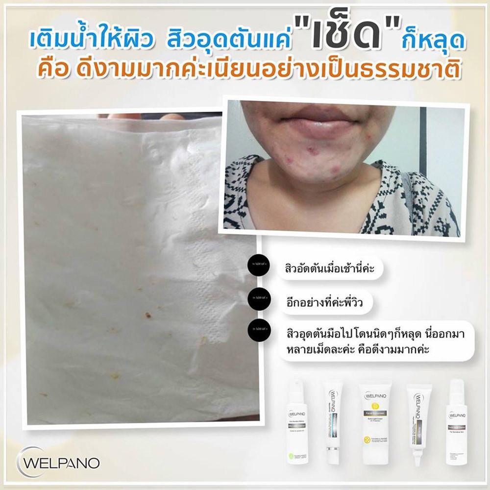01-8859233123961-welpano-extra-sensitive