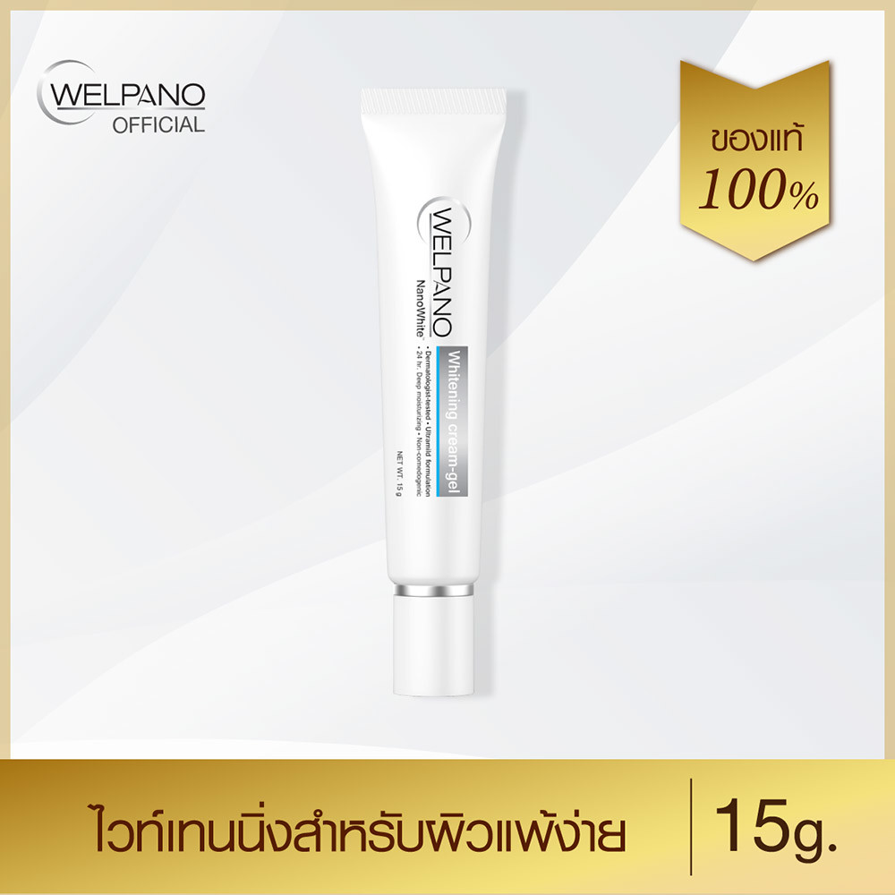 03-8859233123954-welpano-whitening-cream
