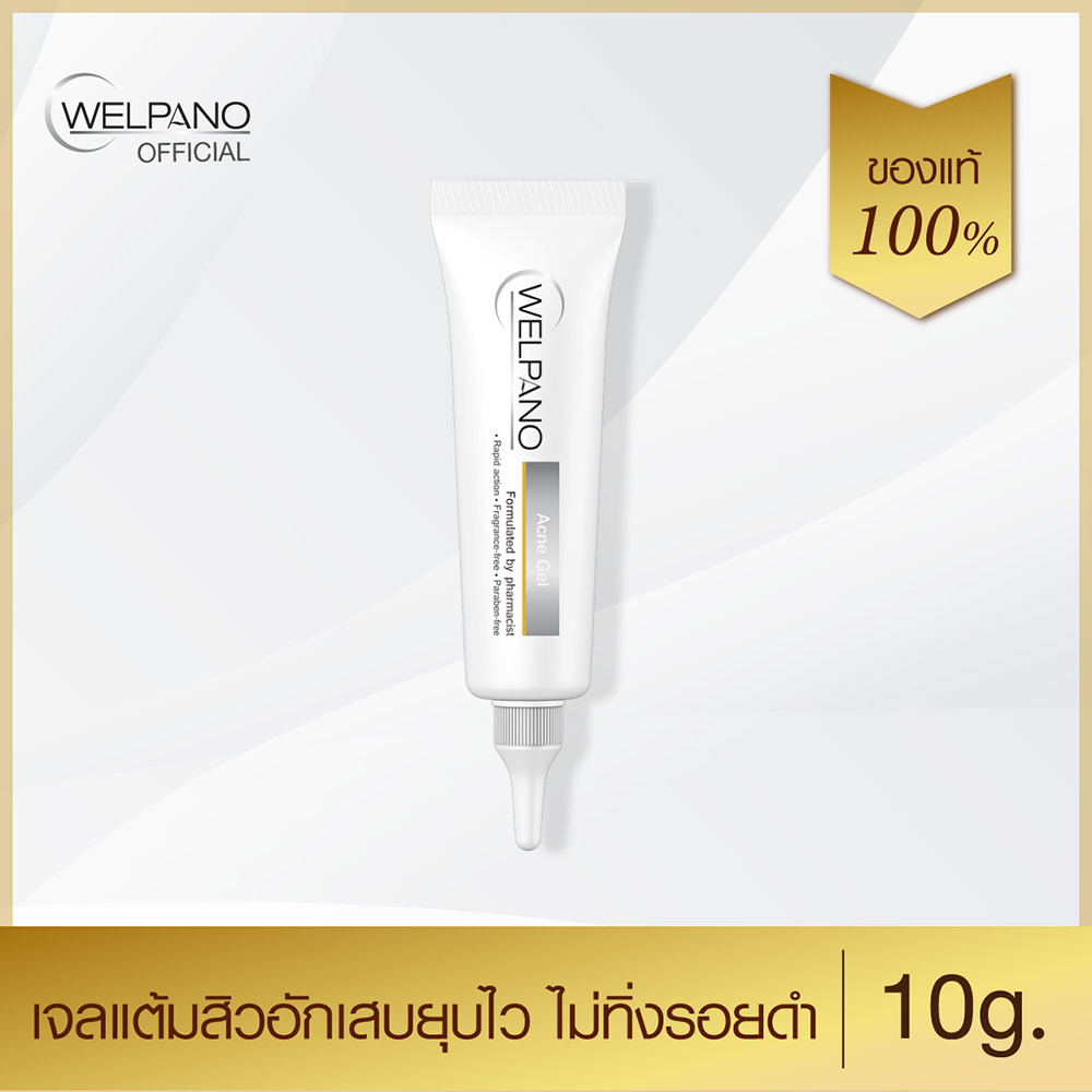 04-8859233123992-welpano-acne-gel-0-1.jp