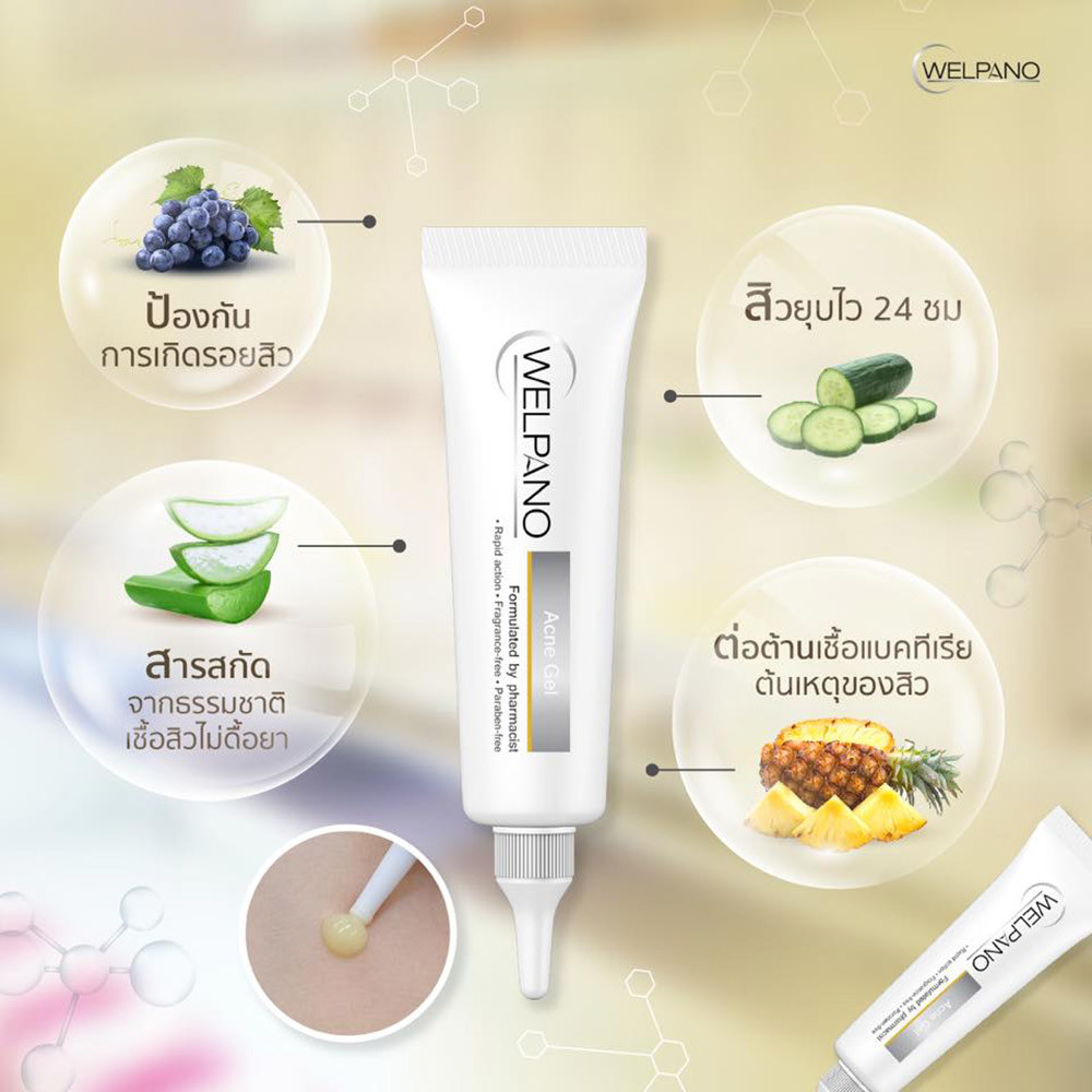 04-8859233123992-welpano-acne-gel-4.jpg