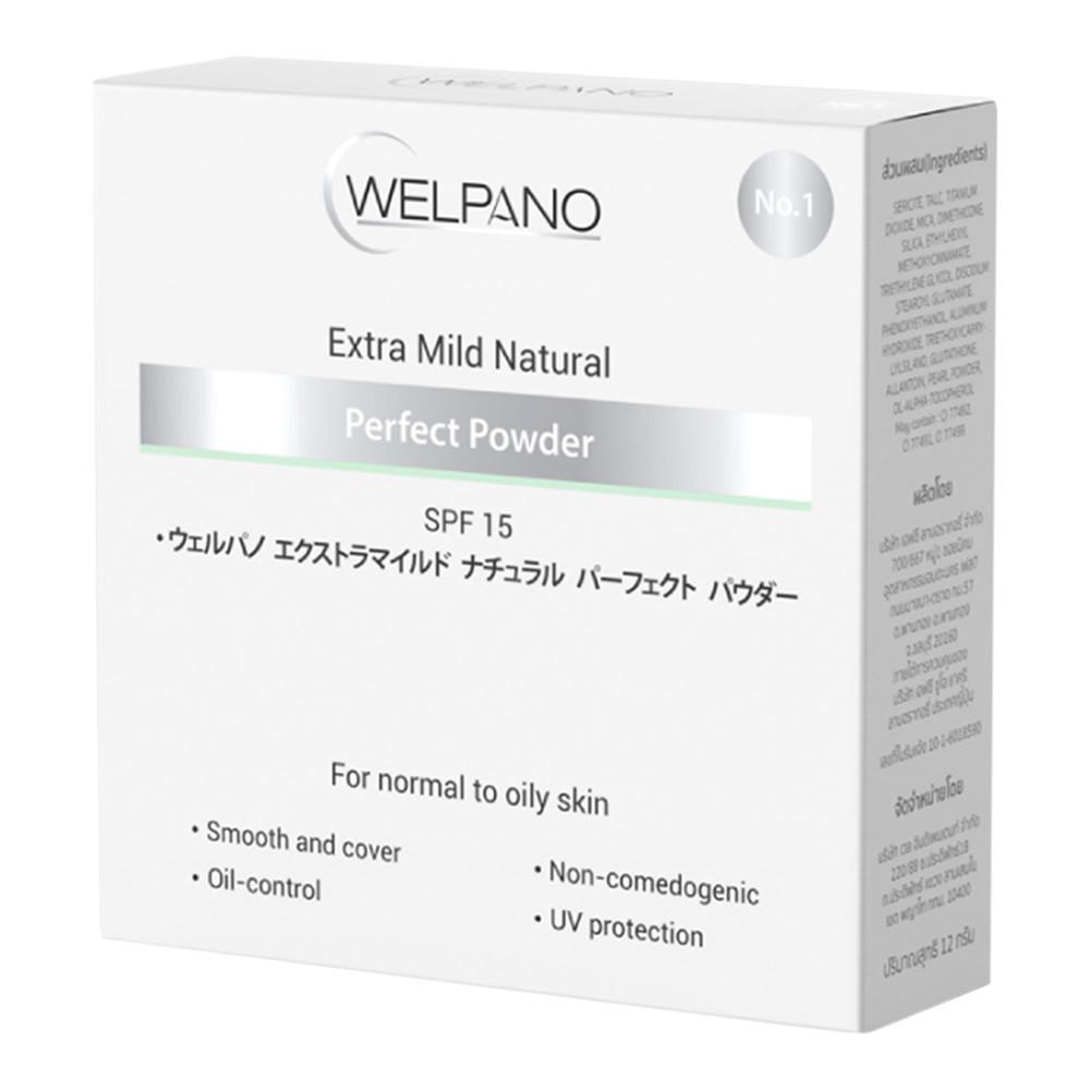 07-8857124747128-welpano-extra-mild-natu