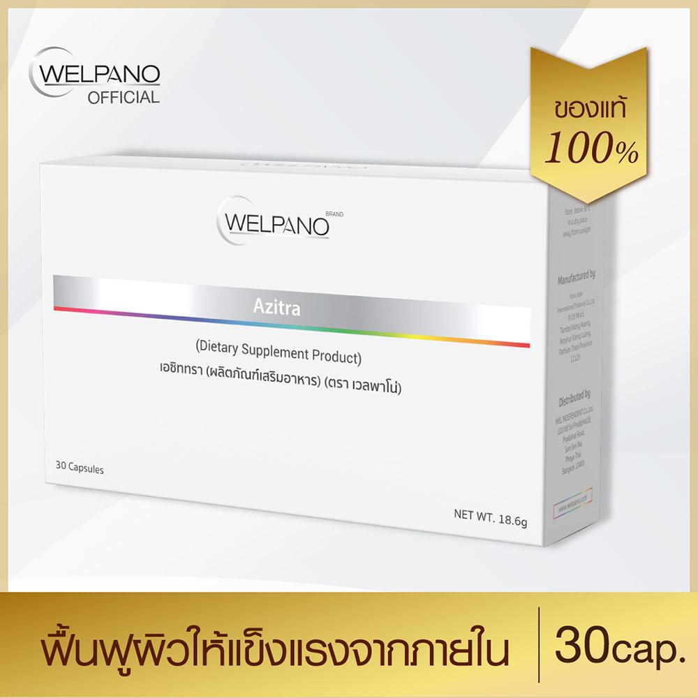 10-8857124747074-welpano-azitra-0-1.jpg