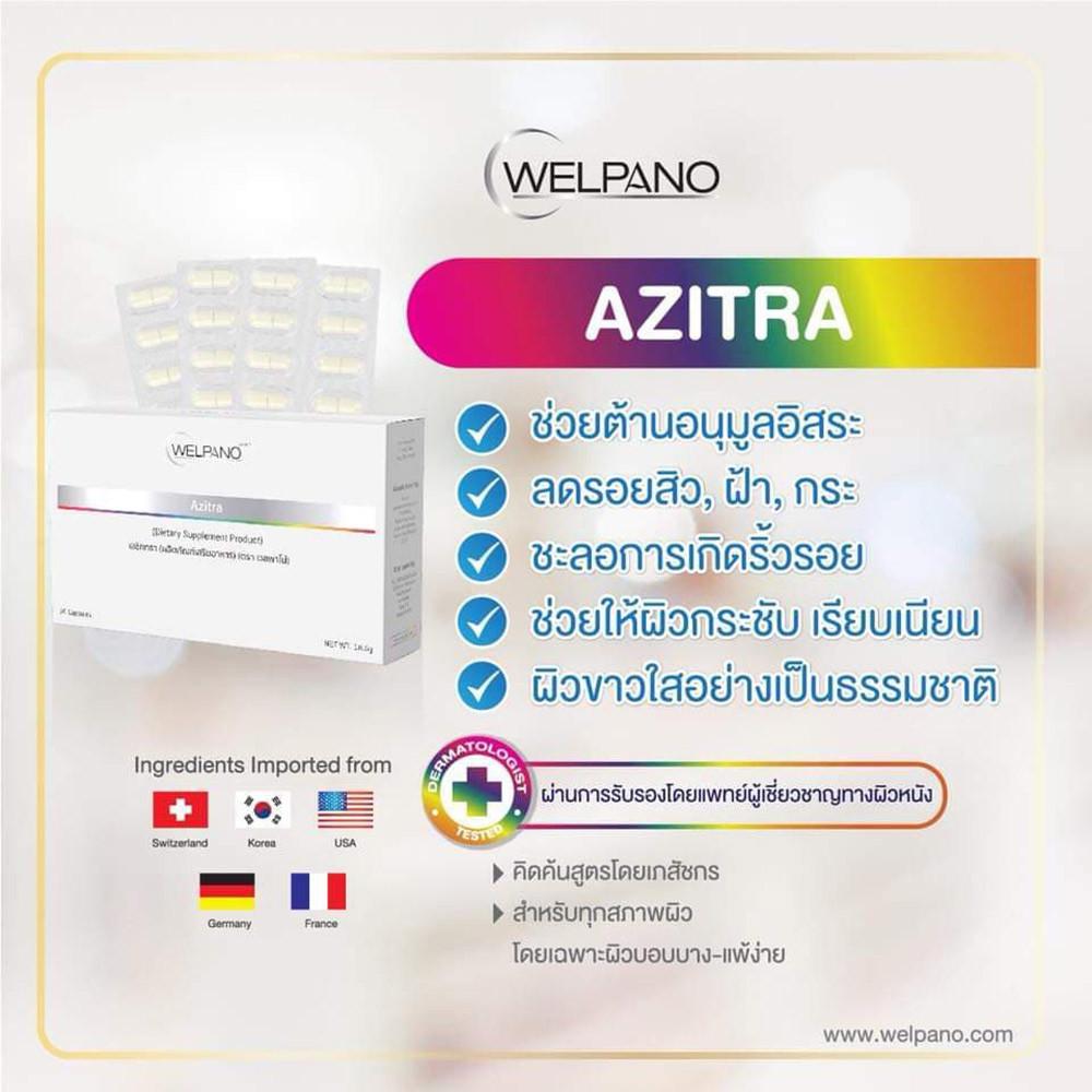 10-8857124747074-welpano-azitra-1.jpg