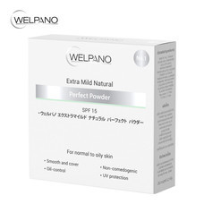 Welpano Extra Mild Natural Perfect Powder [มี 3 เฉดสี] ขนาด 12g.