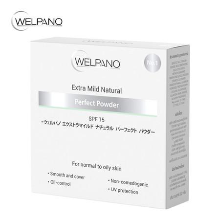 Welpano Extra Mild Natural Perfect Powder [มี 3 เฉดสี] ขนาด 12g.