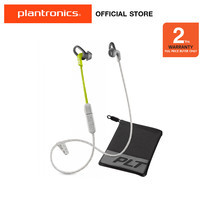 Plantronics BackBeat Fit 305 - Grey/Lime Green (รับประกัน 2ปี)