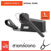 หูฟังบลูทูธ Plantronics VOYAGER 3240 - Diamond Black with Charge case (Mobile Communication headset)