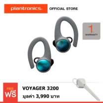 Plantronics BackBeat FIT 3100 (Grey) Free Voyager 3200 (Buff White)