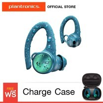 Plantronics BackBeat FIT 3200 - (TEAL) (Sport Bluetooth headset)
