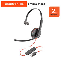 Plantronics Blackwire 3210 USB TYPE-A (รับประกัน 2ปี)