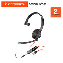 Plantronics Blackwire 5210 USB TYPE-A (รับประกัน 2ปี)