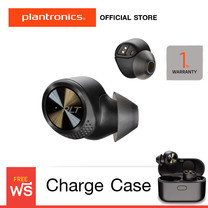 Plantronics Backbeat Pro 5100 - Black