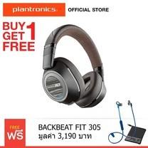 Plantronics BackBeat Pro2 - Black/Tan