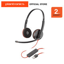 Plantronics Blackwire 3220 USB TYPE-A (รับประกัน 2ปี)