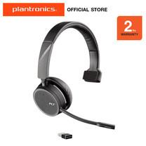 Plantronics หูฟังบลูทูธ Voyager 4200 UC SERIES, USB TYPE-A (สินค้ารับประกัน 2ปี)