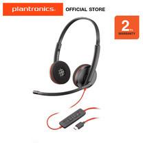 Plantronics Blackwire 3220 USB TYPE-C (รับประกัน 2ปี)