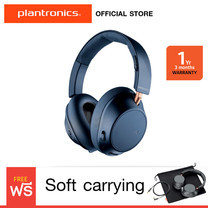 Plantronics BackBeat Go810 (Music and Entertainment)