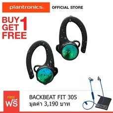 Plantronics BACKBEAT FIT 3150 (BLACK) (Sport Bluetooth headset)