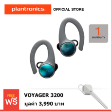 Plantronics BackBeat FIT 3100 (Grey) Free Voyager 3200 (Buff White)