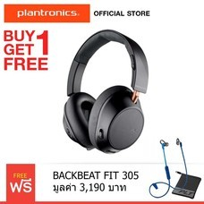 Plantronics BACKBEAT GO 810 - GRAPHITE BLACK (Music and Entertainment)