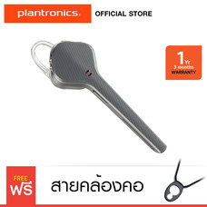 หูฟังบลูทูธ Plantronics VOYAGER 3200 - Carbon Grey (Mobile Communication headset)