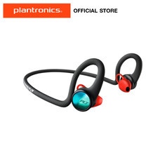 Plantronics BackBeat FIT 2100