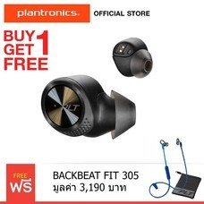 Plantronics Backbeat Pro 5100 BUY 1 GET 1 (Sport Bluetooth headset)