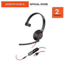 Plantronics Blackwire 5210 USB TYPE-A (รับประกัน 2ปี)