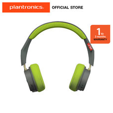 Plantronics BackBeat 505 - Grey Green (Music and Entertainment)