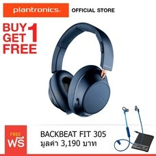 Plantronics BACKBEAT GO 810 - NAVY BLUE (Music and Entertainment)