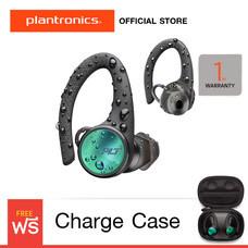 Plantronics BackBeat FIT 3200