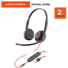 Plantronics Blackwire 3225 USB TYPE-A (รับประกัน 2ปี)